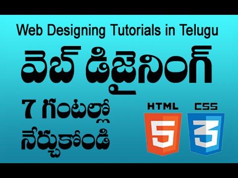 Web Designing Tutorials In Telugu Pdf